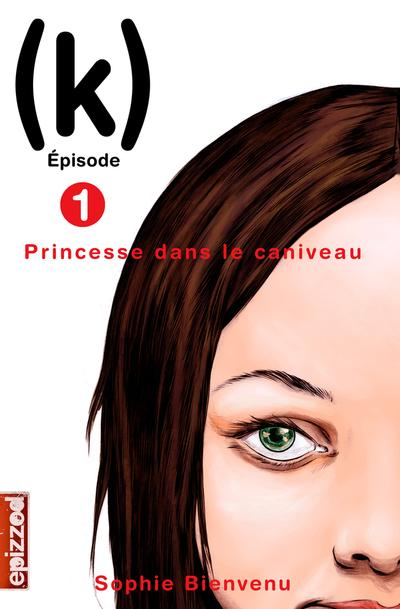 Princesse dans le caniveau - Sophie Bienvenu - Salgood Sam - La courte échelle - 9782896515882