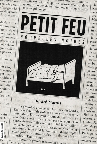 Petit feu - André Marois André Marois André Marois   - À l'étage - 9782896518715