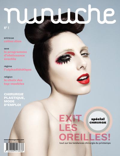 Nunuche magazine, volume 1 - Elise Gravel Elise Eskanazi - À l'étage - 9782896514366