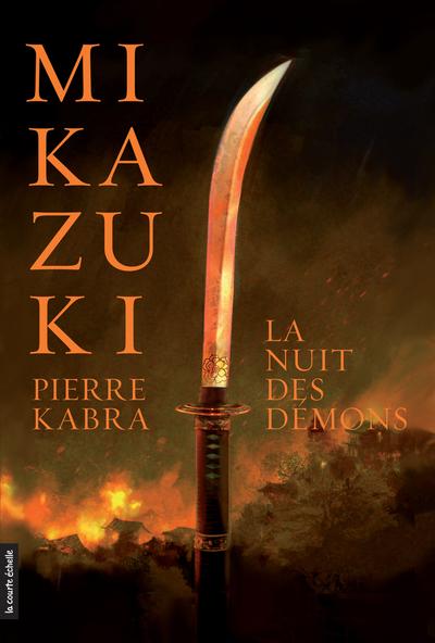 La nuit des démons - Pierre Kabra Pierre Kabra Pierre Kabra   - La courte échelle -
